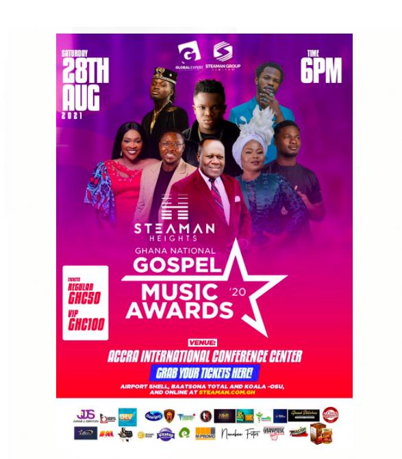 Ghana National Gospel Music Awards