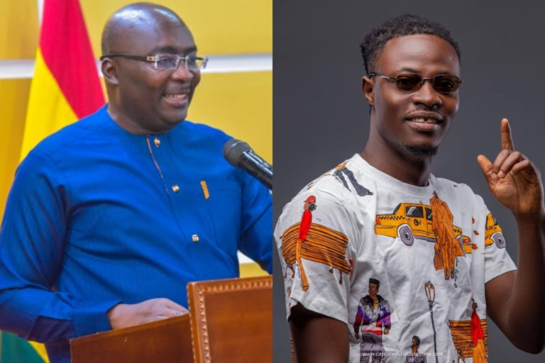 Fancy Gadam Hoping High As Dr. Bawumia Promises To Build Ultra Modern Studio In Northern Region » ™
