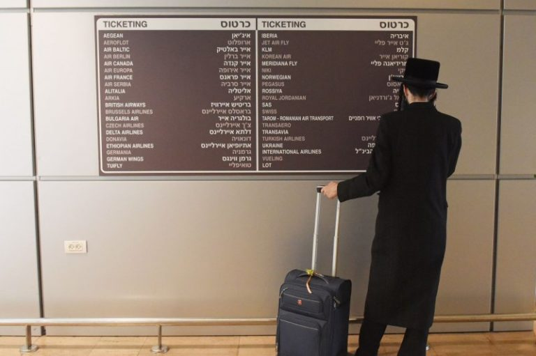 U.S. travelers must quarantine after arriving in Israel due to COVID-19 surges