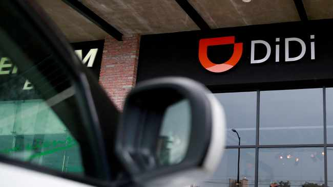 Didi Global's rapid ride from IPO star to regulatory target