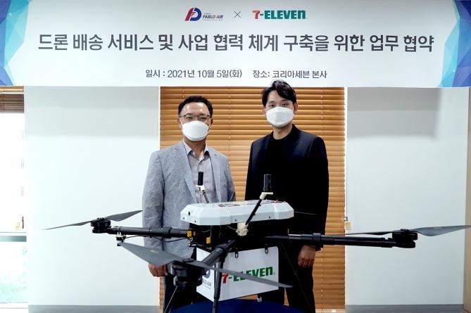 7-Eleven store in South Korea to launch drone delivery