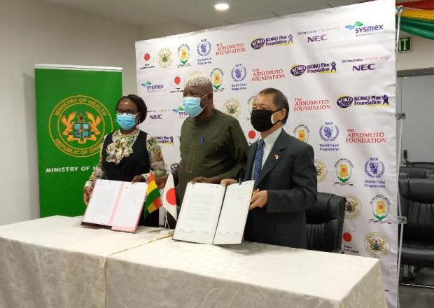 Japan Supports Ghana's Nutrition Improvement Drive With $4.5 Million